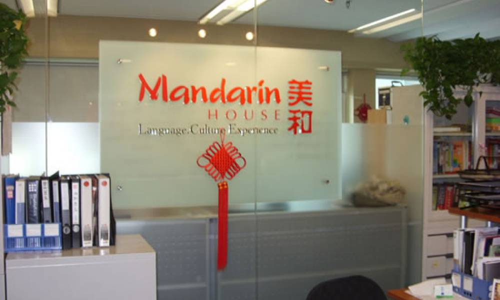 China Pequim Mandarin House